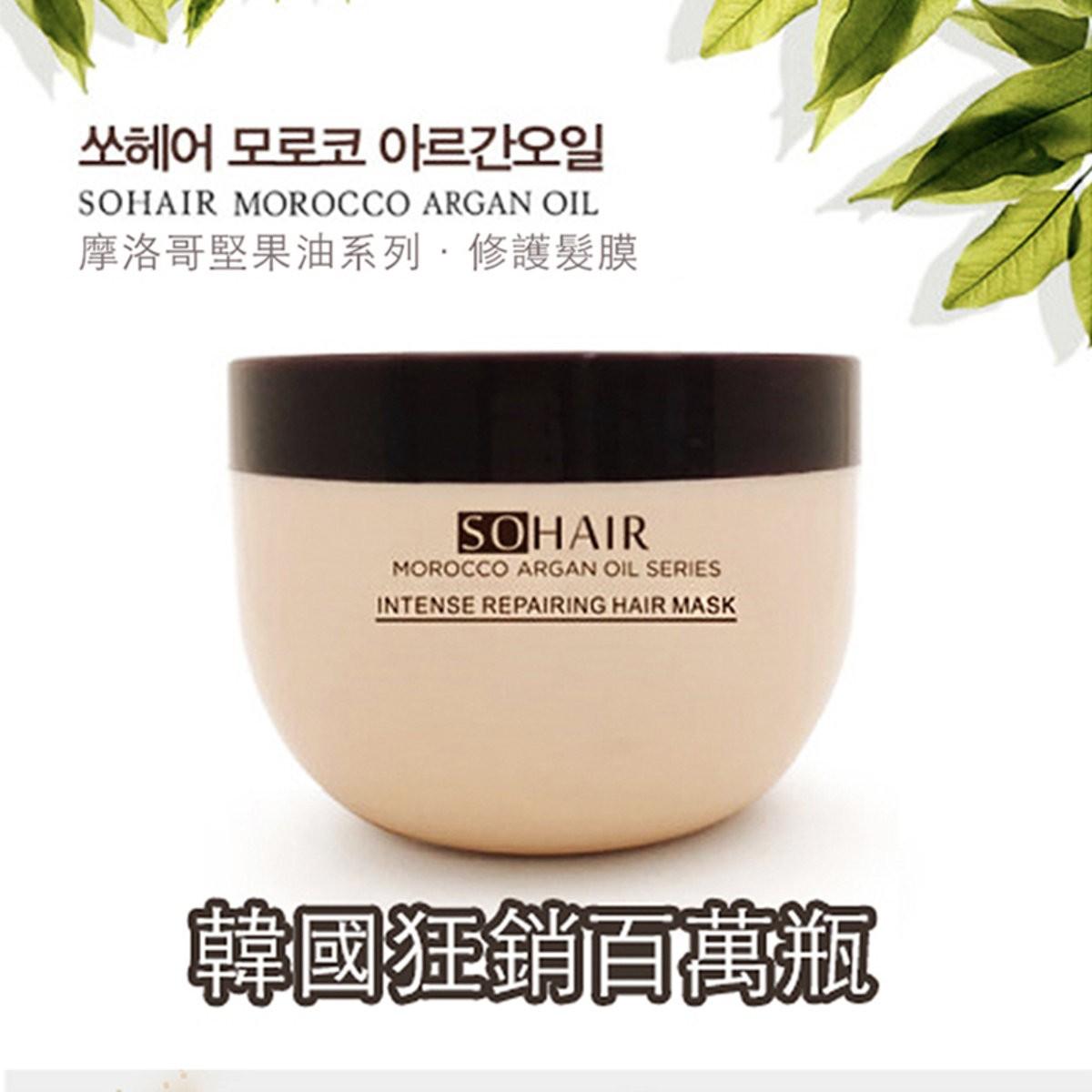 清爽潔淨的潔臉皂 – 日本蔵人純米美肌潔臉皂