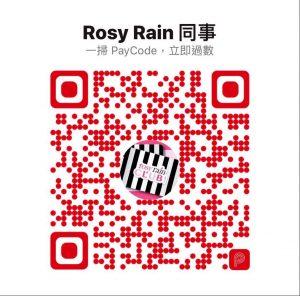 payme.hsbc/rosyrain