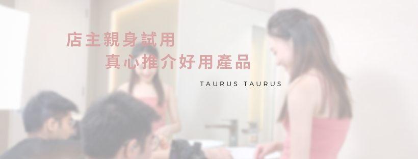 Taurus Taurus